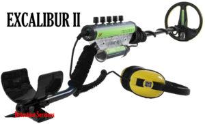 excalibur II-intero